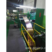 Precision stainless steel slitting machine